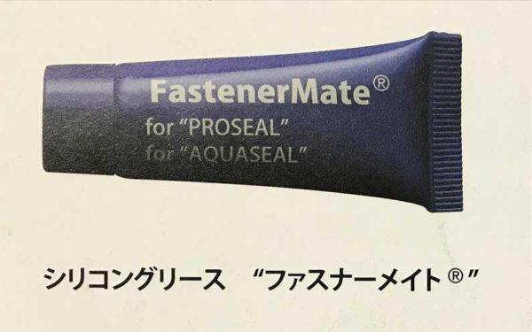 fastener